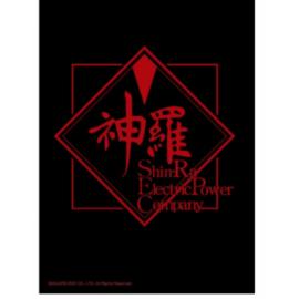 Final Fantasy TCG Sleeves  Final Fantasy VII  Shinra Electric Power Company (60 Sleeves)