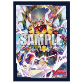 """Bushiroad Sleeve Collection Mini Vol.499 Cardfight!! Vanguard's Dragonic Kaiser Vermillion The Blood"""" Display (12 Packs)"""""""