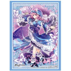 Bushiroad Sleeve Collection HG Vol.2816 Oriental LostWord Nishikyoji Yuriko Display (12 Packs)