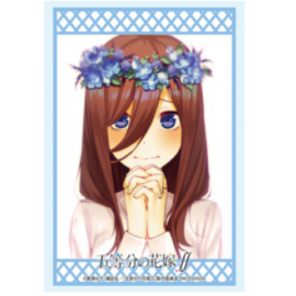 Bushiroad Sleeve Collection The Quintessential Quintuplets HG Vol.2967 (75 Sleeves)