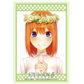 Bushiroad Sleeve Collection The Quintessential Quintuplets HG Vol.2968 (75 Sleeves)