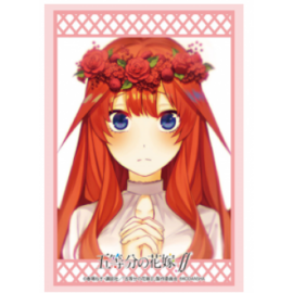 Bushiroad Sleeve Collection The Quintessential Quintuplets HG Vol.2969 (75 Sleeves)