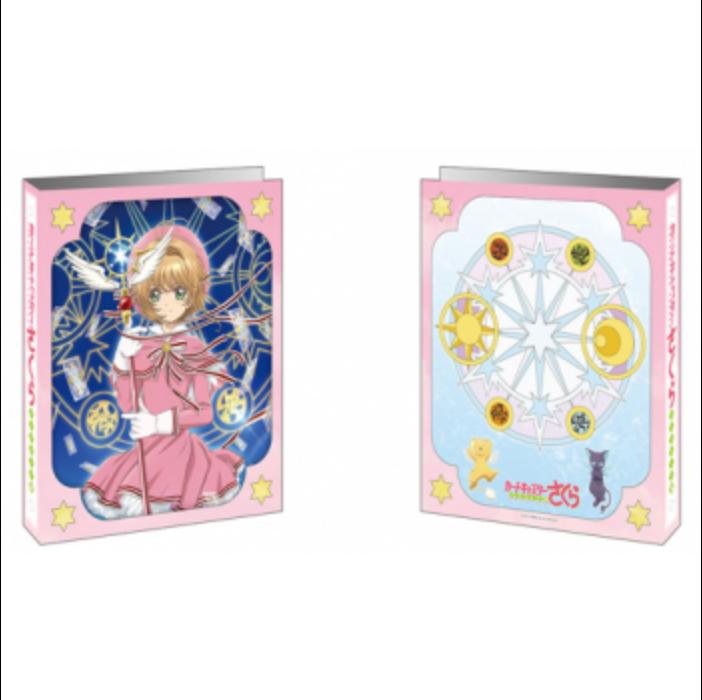 Bushiroad Card Binder - Cardcaptur Sakura Clear Card Hen