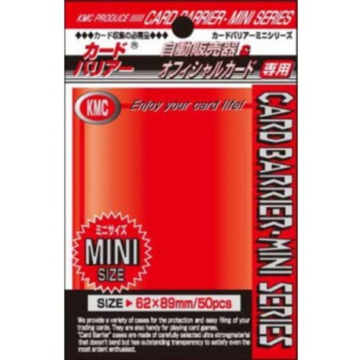 KMC Small Sleeves - Metallic Red (50 Sleeves)